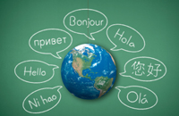 Why the baby brain can learn two languages at the same time